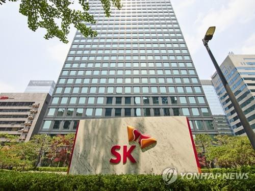 SK创新将投44.5亿美元在美建电池生产线