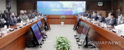 韩政府开会筹备联合国维和部长级会议