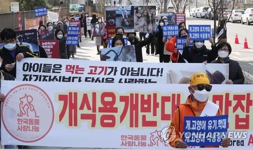 民调:韩国人赞成禁食狗肉意见占上风