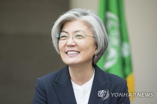 韩前外长康京和参选劳工组织总干事