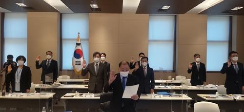 韩驻日大使:韩日关系短期内难以发生巨变
