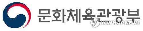 """""""韩国购物季""""线上平台正式开通"""