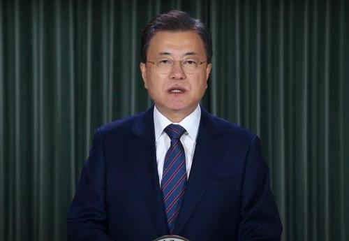 文在寅在亚太环境部长论坛上视频致辞