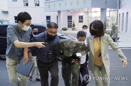 韩空军性侵案嫌疑人被求刑15年