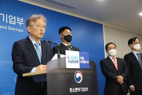 韩个体户防疫营业损失80%将获补偿 上限54万元