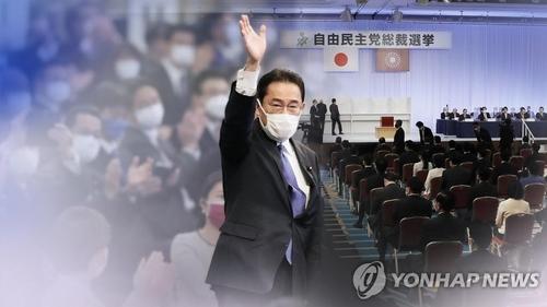 日本首相岸田文雄国会演说吝于谈韩国