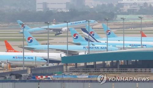 2021年10月8日韩联社要闻简报-2