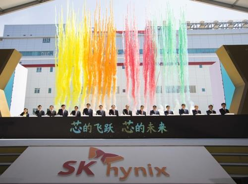 SK海力士携手新发集团将在锡打造集成电路园区