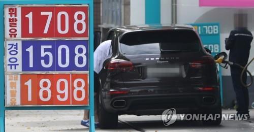 经合组织成员国8月CPI上涨4.3% 韩国2.6%