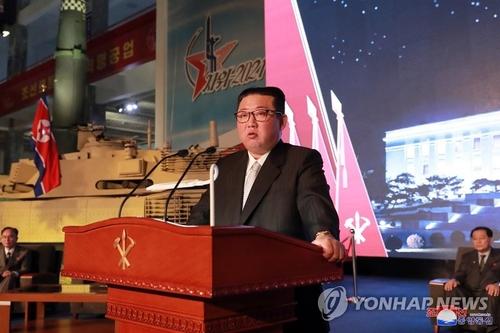 详讯:金正恩称无依据相信美国不敌对朝鲜
