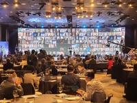 第25届世界韩人经济人大会在首尔开幕