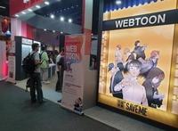 报告:2020年韩国漫画出口同比增逾40%