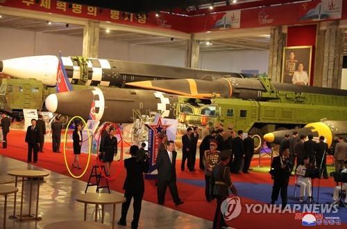 亮相朝鲜国防展的导弹系统 韩国国防安全论坛供图(图片严禁转载复制)