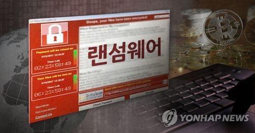 """韩国将参加美国""""反勒索病毒倡议""""会议"""