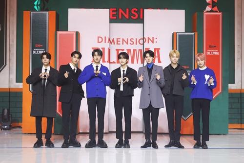 男团ENHYPEN新辑首日销量破50万张