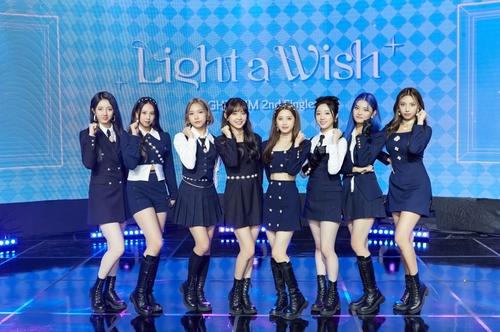女团LIGHTSUM携第二张单曲辑回归