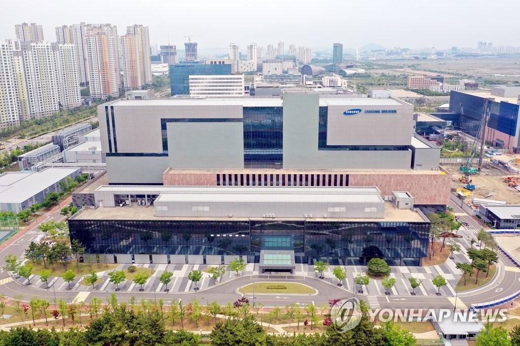 2021年10月14日韩联社要闻简报-1