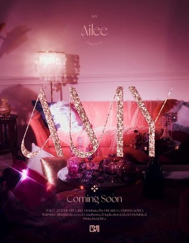 歌手Ailee将携正规三辑回归歌坛
