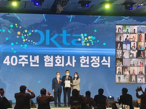 资料图片:10月12日,第25届世界韩人经济人大会兼世界韩人贸易协会(World-OKTA)成立40周年纪念活动在首尔华克山庄酒店拉开帷幕。 韩联社