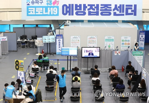 2021年10月14日韩联社要闻简报-2