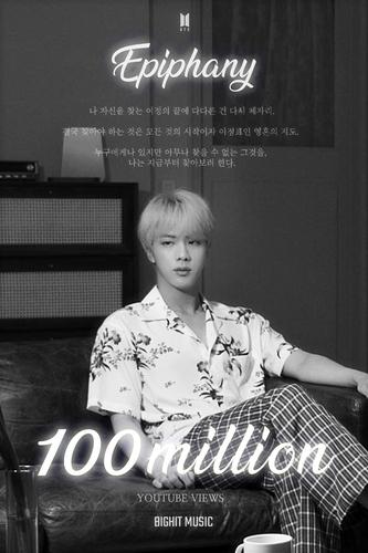 防弹Jin独唱曲《Epiphany》MV播放量破亿