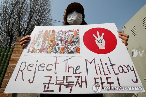 韩美欧等国发表联合声明支持东盟特使访缅