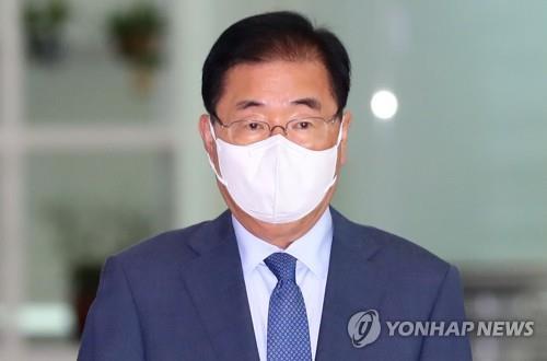 韩国将申办第33届联合国气候变化大会