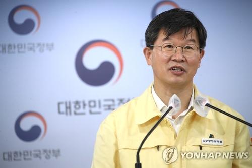 2021年10月22日韩联社要闻简报-2