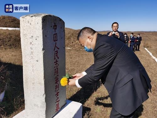 朝媒发文纪念中国参加朝战71周年