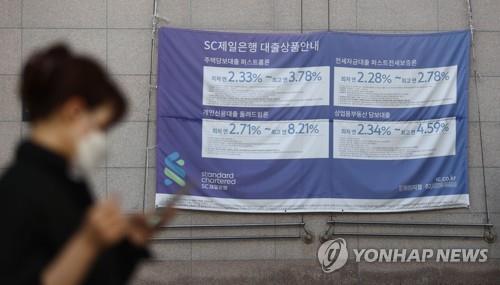 韩国推家庭负债管控对策收紧贷款