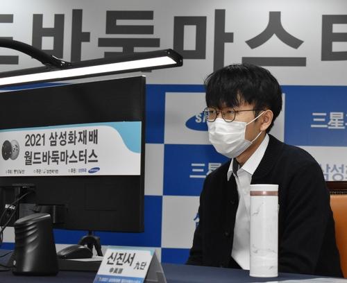 韩棋手申真谞朴廷桓双双晋级三星杯4强