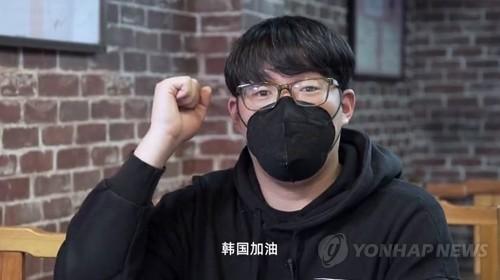赵德衡 韩联社/赵德衡供图(图片严禁转载复制)