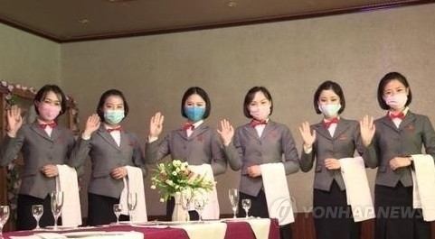 朝鲜开设高等专科院校培养旅游业人才 - 3