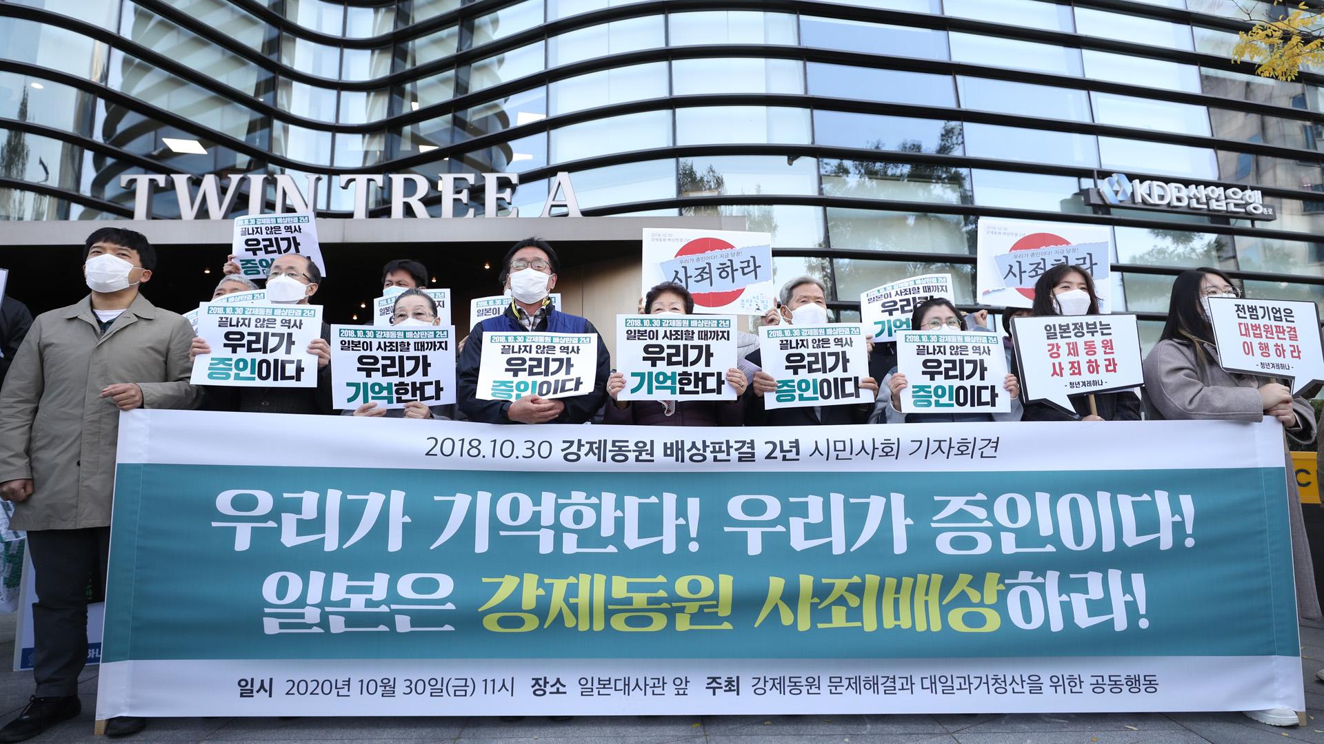 韩二战劳工索赔案审讯命令明送达生效
