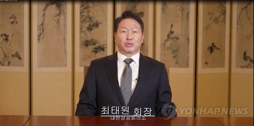 崔泰源贺词视频 韩联社