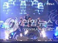 """韩流明星汇聚2007梦幻演唱会 出演火辣辣的""""我爱你"""""""