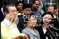 5400万美元洗衣店索赔案一审判韩人业主胜诉