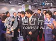 第六次世界韩商大会在釜山开幕