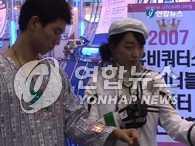 韩国可穿戴式计算机齐聚一堂