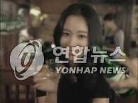 艺人接拍酒类广告助长青少年饮酒