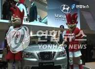 日内瓦汽车展开幕 现代起亚积极开拓欧洲市场