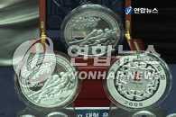北京奥运纪念币16日开始发售
