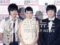 申敏儿主演的《武林女大学生》26日上映