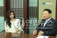 中国女演员李冰冰被委任韩国文化宣传大使