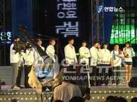 奥运代表团欢迎庆典25日晚在首尔广场举行