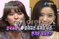 韩国女影星成为国际影坛的宠儿