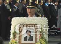 已故前总统卢武铉的发靷仪式在峰下村举行