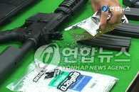 用玩具枪袭击公交车的3名嫌疑人自首