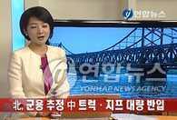 朝鲜从中国进口大批疑似军用的卡车吉普车