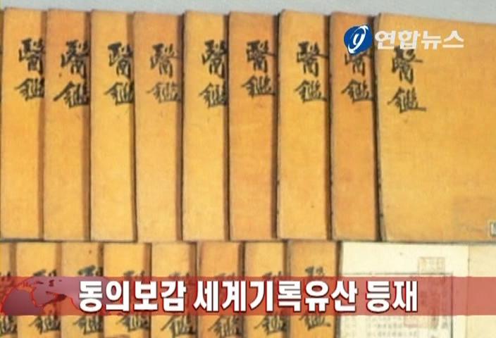 联合国教科文直指奖颁奖礼下月在清州举行